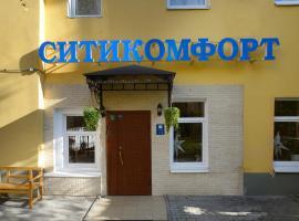 CityComfort Hotel Arbatskaya