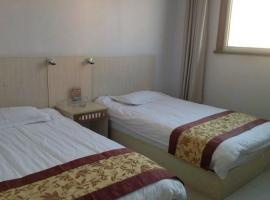 Louwailou Hotel, Xinjiang (Xiangning yakınında)