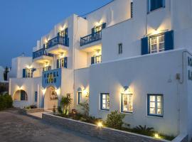 Ilion Hotel, Ville de Nàxos