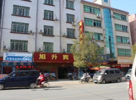 Yingde Xunsheng Inn, Yingde (Xiejiashan yakınında)