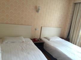 Luxin Business Inn, Yangxin (Leling yakınında)