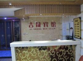Changbaishan Jisheng Inn, Fusong (Songjianghe yakınında)