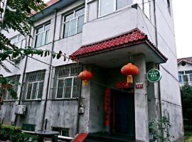 Huangcheng Xiangfu 805 Family Inn, Yangcheng (Da'antou yakınında)