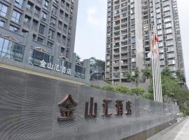Chongqing Jinshanhui Hotel