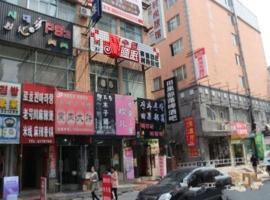 New Sleeping Inn, Yanji (Mingyue yakınında)