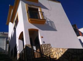 Casa Del Aguila Baja, Абрусена (рядом с городом Лас-Куэвас)