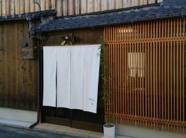 Kyo no Yado Bamboo Town