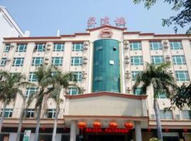 Dongfang Shengdalou Boutique Hotel, Dongfang (Baomei yakınında)