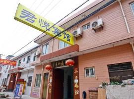 Junyue Inn, Baoji (Guozhen yakınında)