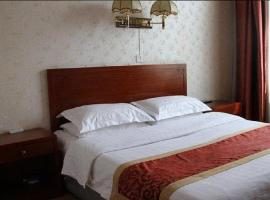 Taiyuan Harbour Express Hotel