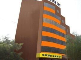 Eaka 365 Hotel Handan Yongnian Xinming Road Branch, Yongnian (Quancun yakınında)