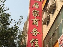 Ganquan Jujia Business Inn, Ganquan