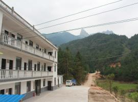 Tianzhushan Yuanjing Shengtai Farm Stay, Qianshan (Yuexi yakınında)