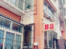 Datong Liangyou Guest House, Datong (Shaling yakınında)