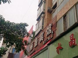 Huaying Lijing Inn, Huayun