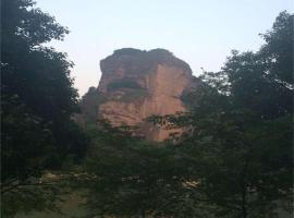 Longhushan Lehua Inn, Guixi (Jinxi yakınında)