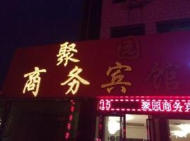 Juyuan Hotel, Fu (Ganquan yakınında)