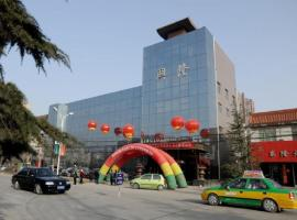 Pucheng Xinglong Hotspring Mansion, Pucheng (Chengcheng yakınında)