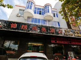 Jinxiu Business Hotel, Jingyang (Yaozhou yakınında)