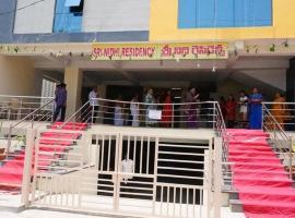 Hotel Srinidhi Residency, Bhadrāchalam