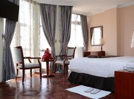 Bole Skygate Hotel, Аддис-Абеба (рядом с городом Addis Ababa Bole International Airport)