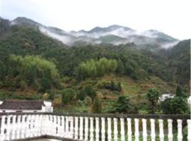 Lvyou Home Inn, Wuyuan (Hongguan yakınında)