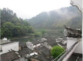 Wuyuan Yuanmengju Hotel, Shangrao (Zuoxi yakınında)