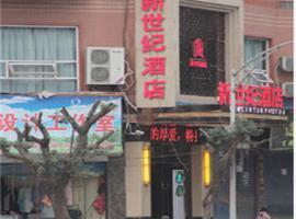 New Century Hotel, Wusheng