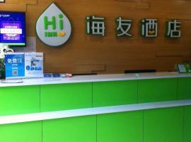 Hi Inn Shanghai Jinping Road, Şanghay (Xidu yakınında)