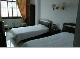 Longfeng Hot-spring Inn, Mei (Tangyuzhen yakınında)