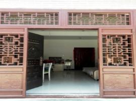 Qingyayuan Farm Stay, Yang (Wangjiawan yakınında)