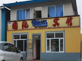 Yuanchi Fashion Hotel, Antu (Baihe yakınında)