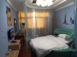 Gulou Express Hotel, Hai'an (Lifaqiao yakınında)