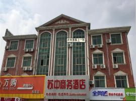 Nantong Suzhong Business Hotel, Rudong (Wujiamatou yakınında)