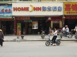 Home Inn Guangzhou Baiyun Airport Renhe Street