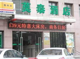 Motel Wuhan East Xihu Qixiong Road, Wujiashan (Caidian yakınında)
