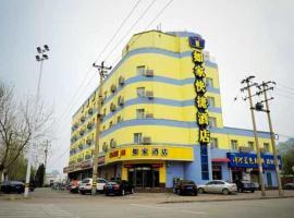 Home Inn Shijiazhuang Development Zone Huanghe Avenue, Songying (Gangshang yakınında)