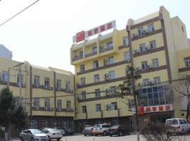 Home Inn Shenyang Zhangshi Development Zone Metro Station, Shenyang (Shaling yakınında)