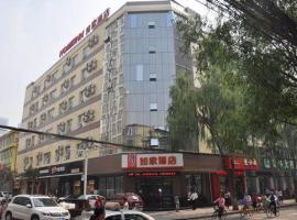 Home Inn Taiyuan Yangshi Street Wide Screen