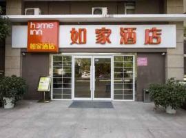 Home Inn Wuhan Guanggu Financial Harbour, Wuhan (Liufangling yakınında)