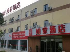 Home Inn Zhengzhou West 3rd Ring Road Zhongyuan Road, Zhengzhou (Chucun yakınında)