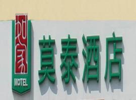 Motel Ji'nan Luokou Clothing City, Jinan (Luokou yakınında)