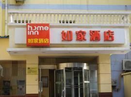 Home Inn Zhengzhou Wenhua Road Stadium