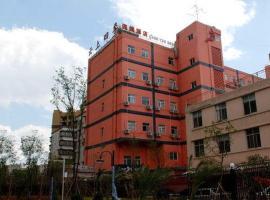 Fairyland Hotel Kunming Xinwen Road