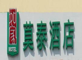 Motel Dalian Development Zone Liaoxi Road Nationalities University, Jinzhou (Dagushan yakınında)