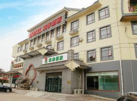 Motel Dezhou Development Zone High-Speed Rail, Dezhou (Lingcheng yakınında)