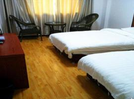 Hanzhong Liuba Tiancheng Hotel, Liuba (Shuangshipu yakınında)