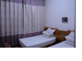 Hexie Hotel, Dali
