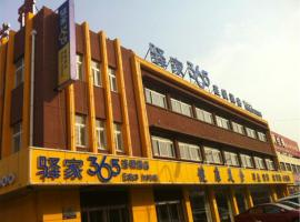 Eaka 365 Hotel Tangshan Fuxing Road Branch, Tangshan (Dachadao yakınında)