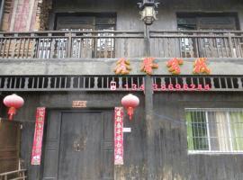 Xinxin Inn, Shimian (Xinmin yakınında)